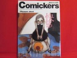 'Comickers' autumn/2001 Japanese Manga artist magazine book