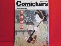 'Comickers' winter/2001 Japanese Manga artist magazine book
