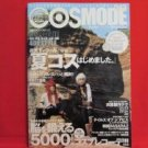 COSMODE #013 09/2006 Japanese Costume Cosplay Magazine