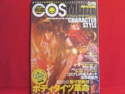 COSMODE #019 01/2008 Japanese Costume Cosplay Magazine w/pattern