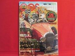 COSMODE #031 01/2010 Japanese Costume Cosplay Magazine