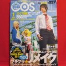 COSMODE #037 01/2011 Japanese Costume Cosplay Magazine w/pattern