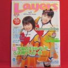 Layers #1 09-11/2003 Japanese Costume Cosplay Magazine w/pattern