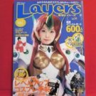 Layers #14 08/2007 Japanese Costume Cosplay Magazine