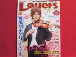 Layers #16 12/2007 Japanese Costume Cosplay Magazine