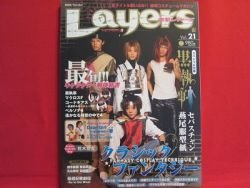 Layers #21 10/2008 Japanese Costume Cosplay Magazine w/pattern