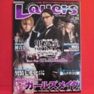 Layers #32 08/2010 Japanese Costume Cosplay Magazine