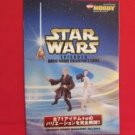 STAR WARS Episode II basic figure collector's guide book