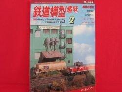 TMS #693 02/2002 N HO Scale Model Train japanse railroad magazine