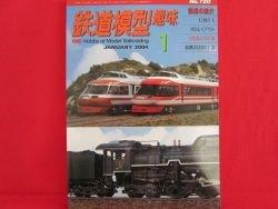 TMS #720 01/2004 N HO Scale Model Train japanse railroad magazine