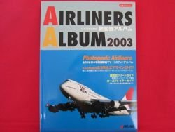 'Airliners Album 2003' Japanese airplane perfect catalog book / JAL ANA