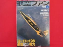 'Koku-Fan' #578 02/2001 Japanese air force magazine