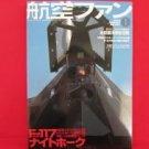 'Koku-Fan' #601 01/2003 Japanese air force magazine