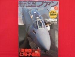 'Koku-Fan' #604 04/2003 Japanese air force magazine