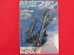 'Koku-Fan' #613 01/2004 Japanese air force magazine