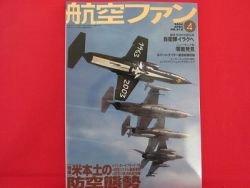 'Koku-Fan' #616 04/2004 Japanese air force magazine