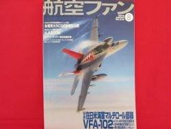 'Koku-Fan' #644 08/2006 Japanese air force magazine
