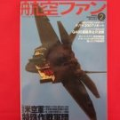 'Koku-Fan' #662 02/2008 Japanese air force magazine