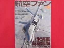 'Koku-Fan' #679 07/2009 Japanese air force magazine
