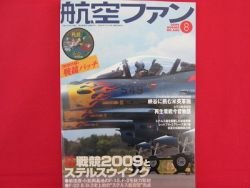'Koku-Fan' #680 08/2009 Japanese air force magazine