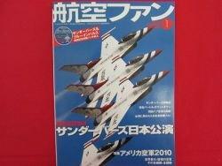 'Koku-Fan' #685 01/2010 Japanese air force magazine