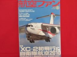 'Koku-Fan' #688 04/2010 Japanese air force magazine