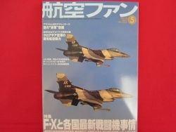 'Koku-Fan' #689 05/2010 Japanese air force magazine