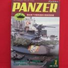 'PANZER' #435 01/2008 Japanese army military tank magazine w/DVD
