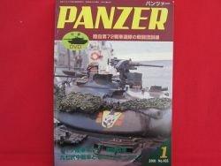 'PANZER' #435 01/2008 Japanese army military tank magazine w/DVD