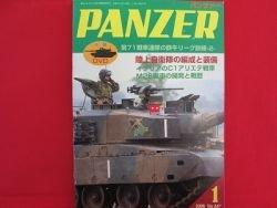 'PANZER' #447 01/2009 Japanese army military tank magazine w/DVD