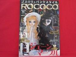 'ROCOCO' #1 Japanese gothic lolita magazine