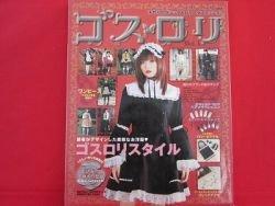 'Goth Loli' #1 gothic lolita fashion sewing handmade magazine w/pattern