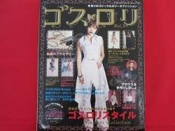 'Goth Loli' #3 gothic lolita fashion sewing handmade magazine w/pattern
