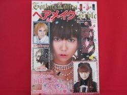 'Gothic & Lolita Bible' Hair Make-up catalog book Japan