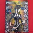 'Gothic & Lolita Bible' #6 Japanese fashion magazine w/pattern