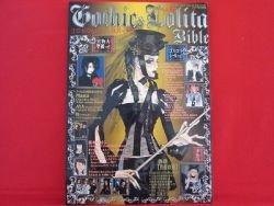 'Gothic & Lolita Bible' #6 Japanese fashion magazine w/pattern
