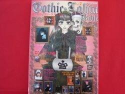 'Gothic & Lolita Bible' #7 Japanese fashion magazine w/pattern