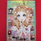 'Gothic & Lolita Bible' #9 Japanese fashion magazine w/pattern
