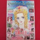 'Gothic & Lolita Bible' #16 Japanese fashion magazine w/pattern
