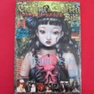 'Gothic & Lolita Bible' #24 Japanese fashion magazine w/pattern