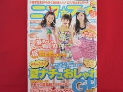 'Nicopuchi' 08/2010 Japanese low teens girl fashion magazine
