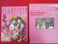 'Clamp No Kiseki' #1 art book w/Card Capture Sakura chess figure