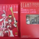 'Clamp No Kiseki' #4 art book w/Angelic Layer chess figure