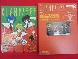 'Clamp No Kiseki' #5 art book w/Clover chess figure