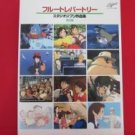 Studio Ghibli 32 Flute Sheet Music Collection Book