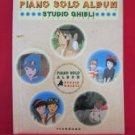 Studio Ghibli Piano Solo Album Sheet Music Collection Book