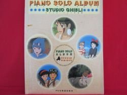 Studio Ghibli Piano Solo Album Sheet Music Collection Book