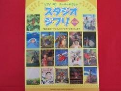 Studio Ghibli 51 Piano Sheet Music Collection Book