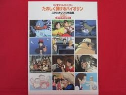 Studio Ghibli Violin 32 Sheet Music Collection Book w/CD