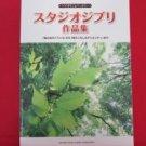 Studio Ghibli Violin 34 Sheet Music Collection Book